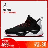 Jordan 官方JORDAN SUPER.FLY MVP PF男子篮球鞋AR0038