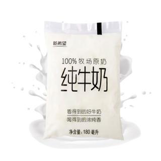 限地区 : 新希望 低温乳品组合(纯牛奶180ml*16袋+咸蛋黄口味酸奶130g*2杯) *5件
