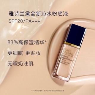 雅诗兰黛 新沁水粉底液 SPF20/PA++