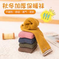 儿童袜子男女中大童纯棉袜可爱宝宝中筒袜