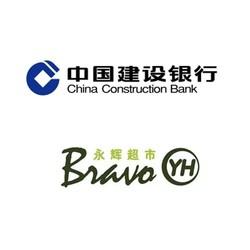 建设银行 X 永辉生活超市  龙支付专享优惠