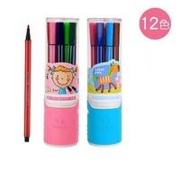 掌握   筒装水彩笔   12色