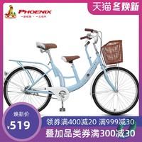 凤凰亲子自行车亲子车母子可带娃双人带小孩接送孩子女单车小宝宝