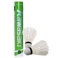 川崎Kawasaki羽毛球 训练级 耐打 8号球 12个装training 8