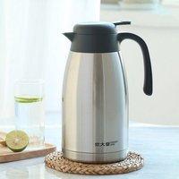 2L大容量长效保温咖啡壶 304不锈钢保暖水壶家用保温壶