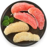 京觅 特级红心蜜柚 红柚 红心柚子2粒装 单果1.5-1.8kg 新鲜水果礼盒 *5件