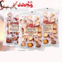 冬己网红韩国麦芽夹心饼干3包