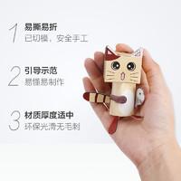 GuangBo 广博 儿童手工折纸