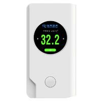 汉王霾表N2甲醛检测仪雾霾PM2.5空气质量监测仪器温湿度时尚专业
