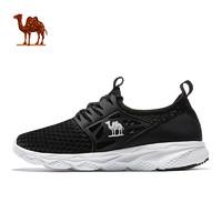 CAMEL 駱駝 A823036131 女款透气轻便休闲跑鞋