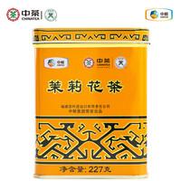 中粮中茶 蝴蝶牌 一级茉莉花茶新茶单227g