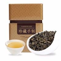 壹羽仟茶 高山乌龙茶叶 清香型 200g