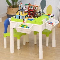 萌宝宝 积木桌 A单桌 4收纳盒