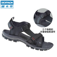 DECATHLON 迪卡侬 男士凉鞋
