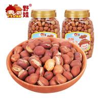 野娃坚果炒货休闲零食品办公小吃安庆特产香酥蚕豆开口豆660g*2罐