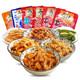 乌江 涪陵榨菜微辣套餐 4种口味18袋 1260g 23.9元包邮(需用券)