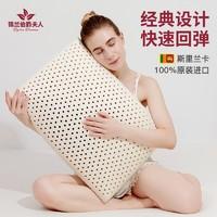 斯里兰卡制造 原装进口 高回弹面包乳胶枕 天然乳胶枕头 *4件