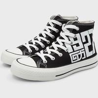 Warrior 回力 字母款高帮帆布鞋