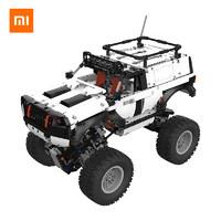 21日0点:小米智能积木越野四驱车电动遥控汽车模充电动赛车玩具儿童男孩车