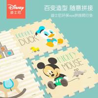 Disney迪士尼 xpe拼接爬行垫167×113×2cm