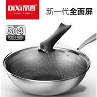 DiXi 帝喜 304不锈钢不粘锅  34cm