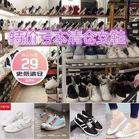 RENBEN 人本 8386 女士帆布鞋