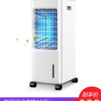 艾美特空调扇制冷小型家用小空调学生宿舍加冰单冷风扇移动冷风机