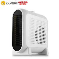 澳柯玛取暖器暖风机速热安全家用办公小型电暖器电热扇电暖气暖手