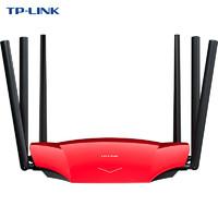TP-LINK TL-WDR7690 千兆易展Turbo版 AC1900双频Mesh分布式路由器