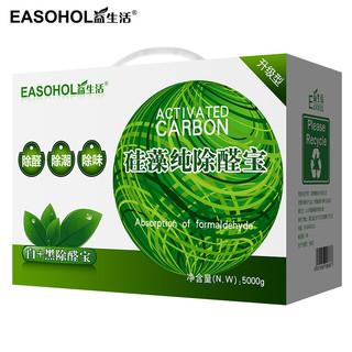 eson 益生活 家用去味除甲醛 活性炭包 2KG