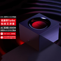 TP-LINK TL-WDR7650千兆易展Turbo版 1900M双频Mesh分布式无线路由器