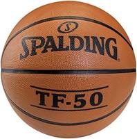SPALDING 斯伯丁 儿童 TF 50篮球