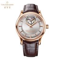 高端秀  宝齐莱(Carl F. Bucherer) 瑞士手表 传承系列 机械男表 限量款 00.10802.03.13.01