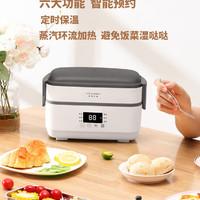 生活元素电热饭盒保温便当盒可插电预约加热上班族蒸煮热饭菜神器