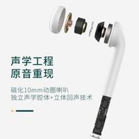 名创优品(miniso)真无线蓝牙耳机x3 *3件