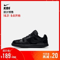 Nike 耐克官方NIKE SON OF FORCE (PS)幼童运动童鞋615152