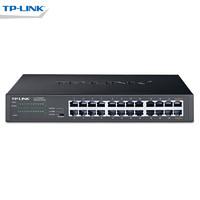TP-LINK TL-SG1024DT 24口1000M全千兆网络交换机