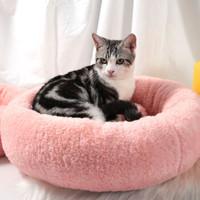 秋冬猫窝封闭式保暖猫舍猫咪窝猫垫子