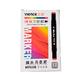 Vince 文曦 MP500B 双头马克笔 常规12色 5.8元包邮(需用券)