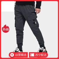 李宁篮球系列男子休闲长裤嘻哈运动裤潮流工装裤AKXP011