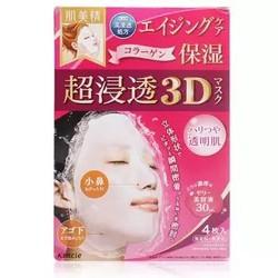 Kracie 肌美精 超渗透3D 胶原蛋白保湿弹力 4片  *5件