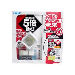 Fumakilla VAPE未来5倍效果 防蚊手环驱蚊手表M灰色+替换芯 60 *2件