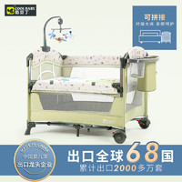 coolbaby 婴儿床 可移动可折叠便携式