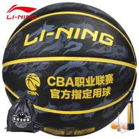 LI-NING 李宁 LBQK607 橡胶篮球
