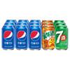 百事可乐330ml*9罐+美年达橙味330ml*3罐+7喜 七喜 柠檬味汽水330ml*3罐 混入装