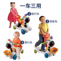 伟易达儿童多功能小斑马学步车宝宝滑行车踏行车可坐可手推玩具车