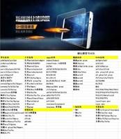 苹果安卓全系列钢化膜 150多个型号任选