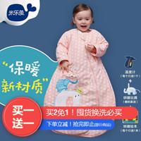 米乐鱼 婴儿睡袋秋冬宝宝纯棉抱被儿童一体睡袋 单双层婴儿睡袋防踢被子 舒适透气 *2件