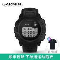 佳明(GARMIN)instinct心率手表本能系列户外GPS跑步游泳运动智能军表Tactical 战术版 暗夜黑