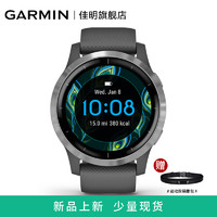 Garmin佳明Active户外运动手表旗舰多功能Wifi智能心率跑步腕表(神秘灰 大码)